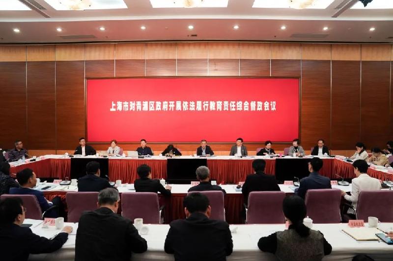 上海市对青浦区政府开展依法履行教育责任综合督政